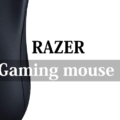 【Razer】ゲーミングマウス|おすすめ人気ランキング TOP10