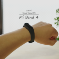 【Xiaomi Mi Band 4】充電1回で20日使えるスマートバンド【使い方・特徴・評価レビュー】