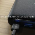 【PowerPort Atom III Slim Four Ports レビュー】PD対応!かっこいいUSB-C充電器(65W)